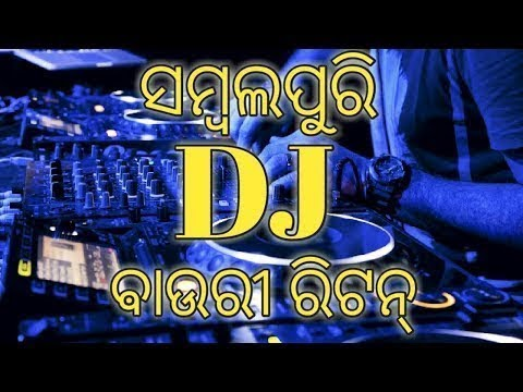 BAURI RETURN SAMBALPURI DJ SONGS ||DJ DJ MIX BADAL KUMAR 143||BY.MrKuMaR 143||2K18