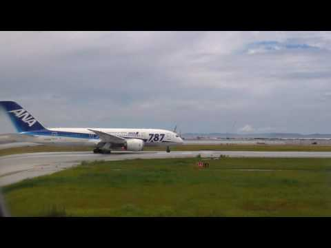 2016.5.23 China Airlines 121 Flight From Naha Back to Taipei Full flight with Boeing 747-400 part 2