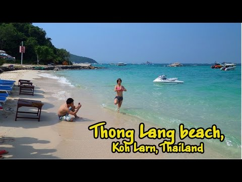 Thong Lang beach on Koh Larn / Пляж Тонглан на Ко Лан (Паттайя) HD