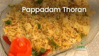 Pappadam Thoran