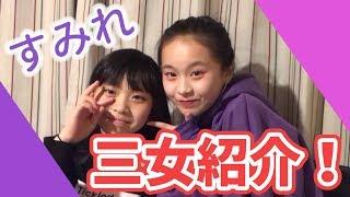 見てくれてありがとう❤   絶対チャンネル登録してね❤   ダンス、ファッ...