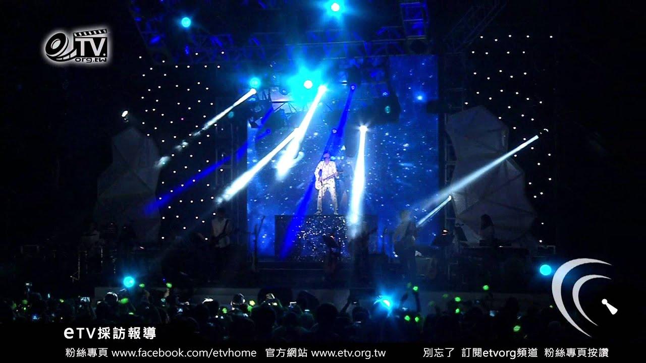 吳克群「草地演唱會」演唱你是我的星球 - YouTube