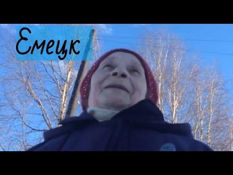 Путешествие в Емецк Архангельской области