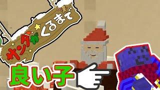 twitterフォローはこちら↓。フォロバはいいねかリプライで https://twitter.com/rader2525 MAP→http://forum.minecraftuser.jp/viewtopic.php?f=10&t=33098 Minecraft ...