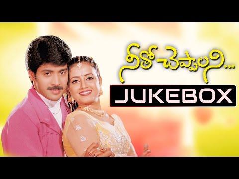 Netho Cheppalani Full Song Jukebox  Akash, Anupriya