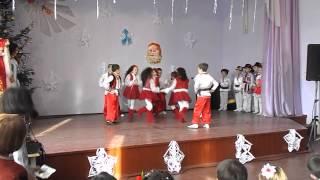 Українській народний танець