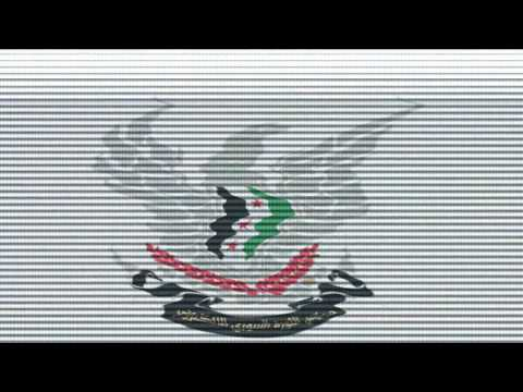 Intro l Syrian Revolution Electronic Army   Copy