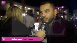 خاص بالفيديو.. أحمد حافظ يكشف عن دور مهرجان كايرو فاشون فيستيفال في عالم الأزياء