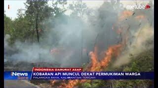 Kobaran Api Muncul Dekat Permukiman, Warga Palangkaraya Terkendala Sulitnya Air - iNews Sore 18/09