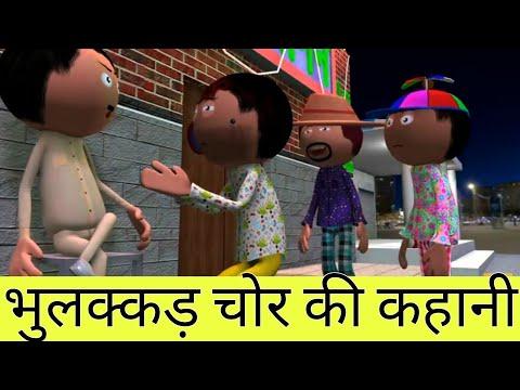 Cartoon Master GOGO   Happy New Year With Pappi Bhai