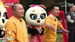 [2020过年啦]欢乐庙会:布条转圈圈| CCTV少儿