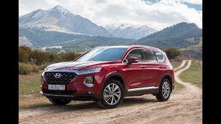Все, что нужно знать про новый Hyundai Santa Fe 2018. Техническая презентация