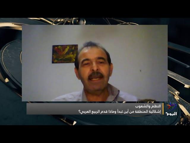 النظم والشعوب.. إشكالية المنطقة من أين تبدأ وماذا قدم الربيع العربي؟