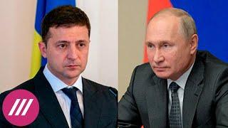 «Медведчук - тень Путина в Украине». Как Зеленский начал бороться с олигархами?