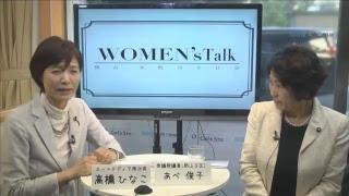 【CafeSta】「Women's Talk~独占女性の30分~」 ゲスト:あべ俊子衆議院議員 ナビゲーター: 高橋ひなこネットメディア局次長 (2017.5.18)
