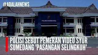 Polisi: Pelaku Video Syur Sumedang 'Pasangan Selingkuh'