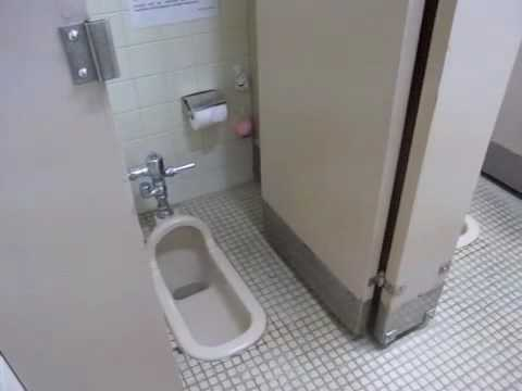 Japanese Style Toilet YouTube