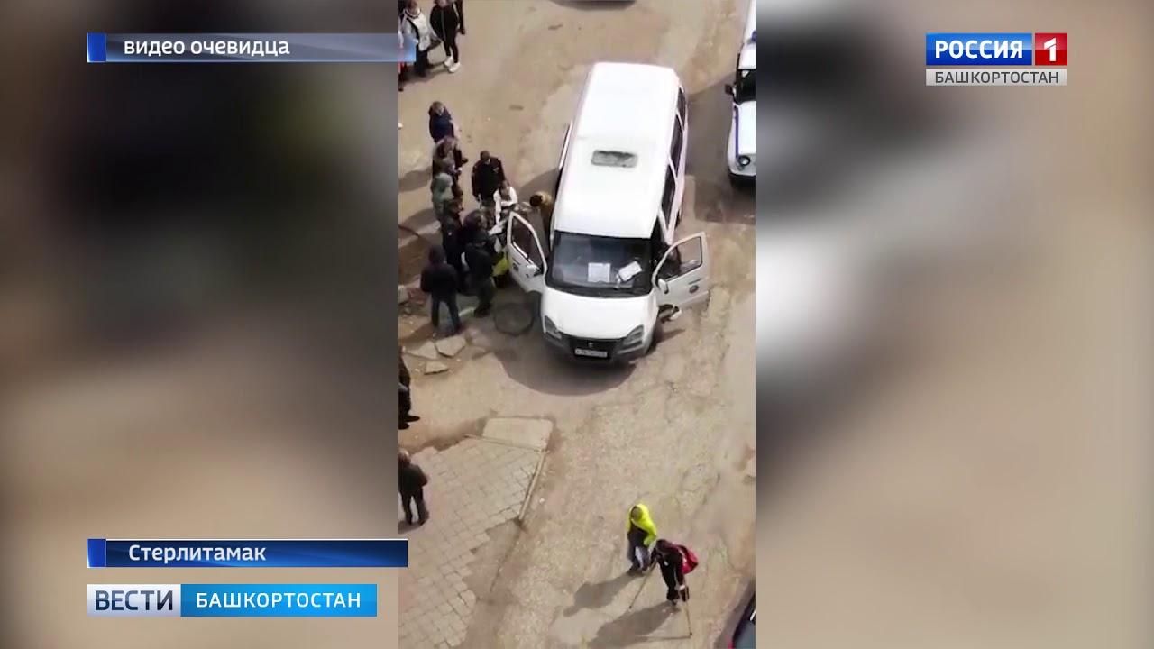Гуляющую по Стерлитамаку голую девушку сняли на видео прохожие