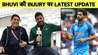 Exclusive Update On Bhuvneshwar Kumar's Injury | Southampton | Vikrant Gupta & Boria Majumdar thumbnail