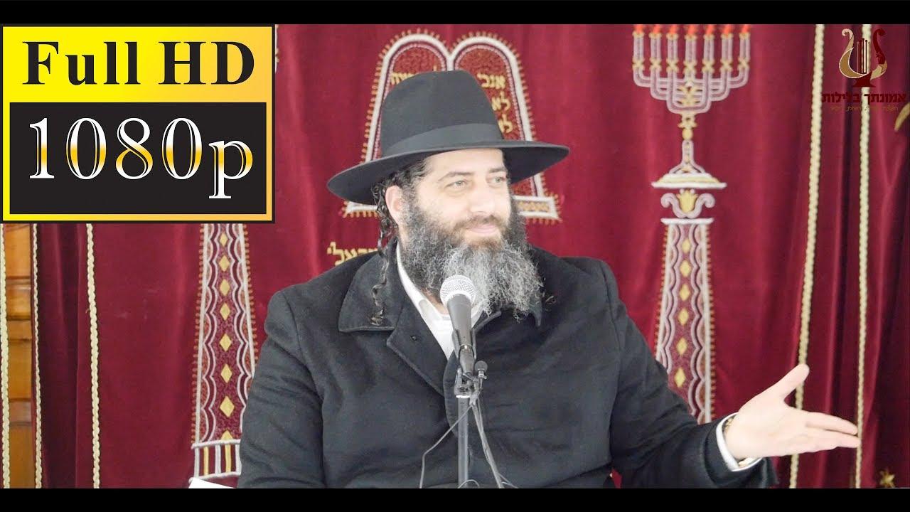 הרב רונן שאולוב - צניעות ומסירות נפש של בנות ישראל הקדושות !!! מחזק ומיוחד !!! אשקלון 1-1-2019