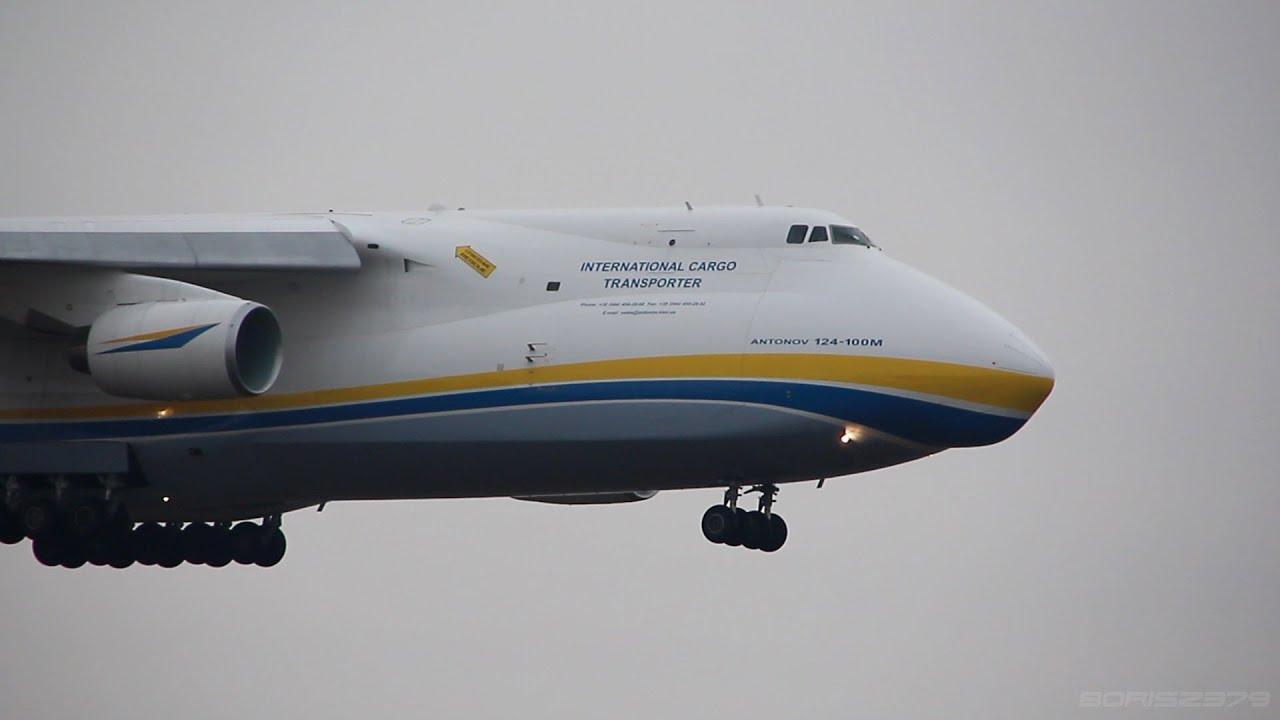 Antonov design bureau ur 82008 landing at ferihegy youtube for Bureau youtubeur