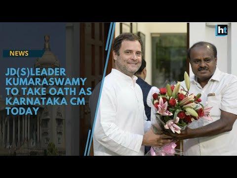 Janata Dal (Secular) leader HD Kumaraswamy will take oath as Karnataka's chief minister