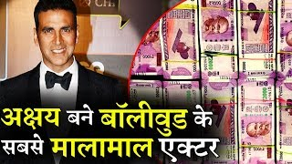 Akshay kumar Got Entry in Bollywood Most Richest Actor List of this Year