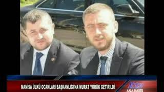 NURGÜL YILMAZ 13 Temmuz 2016 Ana Haber Bülteni & www.nurgulyilmaz.com Video