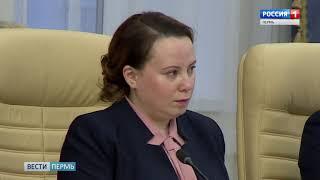 В Прикамье представили нового начальника Управления налоговой службы
