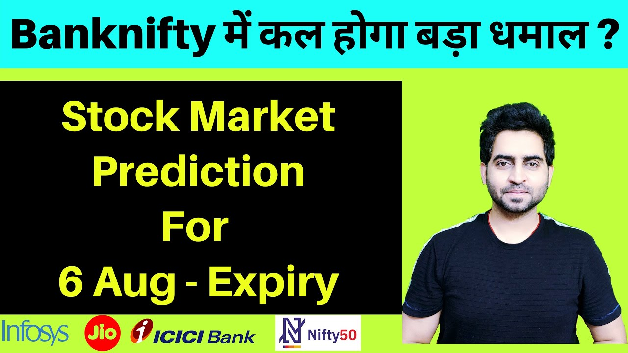 Banknifty & Nifty Analysis to trade on 6th Aug 2020