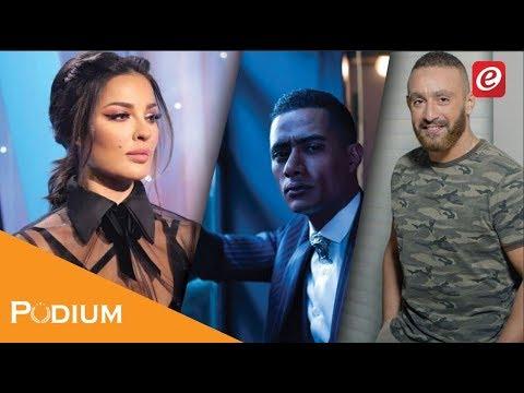 Poduim: الممثلون الأعلى أجرًا في رمضان 2019