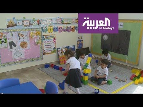 هكذا يتم دعم عمل المرأة في السعودية  - 15:21-2018 / 2 / 15