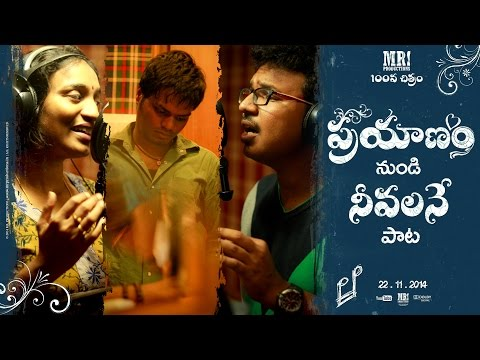 'Neevalane' song from 'Prayanam' Short Film || MR. Productions || 100th Film