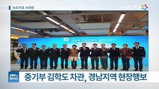 [yesTV뉴스] 보도자료 브리핑-전통시장 지원 방향,…