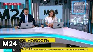 Глава Роспотребнадзора назвала условие возобновления международного авиасообщения - Москва 24