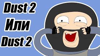 CS:GO momentos divertidos de la animación del episodio 3 dará 2
