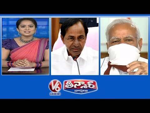 CM KCR Gives Clarity On Lockdown Extension   PM Modi Video Conference With CMs   V6 Teenmaar News