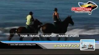 バリ島旅行はバリ島現地旅行会社「PTヒロチャン」へ http://www.bali-va...