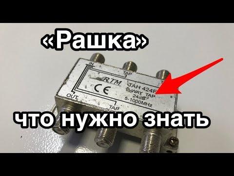 Как усилить сигнал кабельного тв