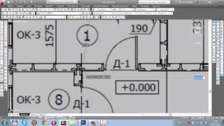 Урок 24  Экстерьер ч 1 3D моделирование в AutoCAD 2014