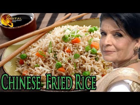 Chinese  Fried Rice By Zubaida Tariq | Tasty Food