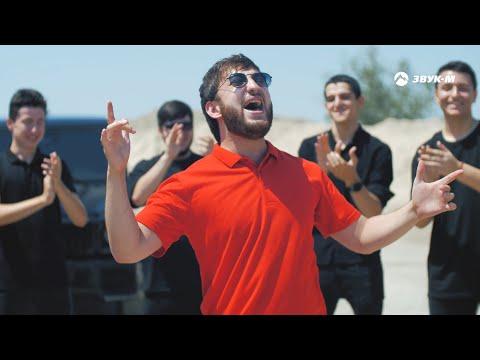 Смотреть клип Шамиль Кашешов - Вольному Воля