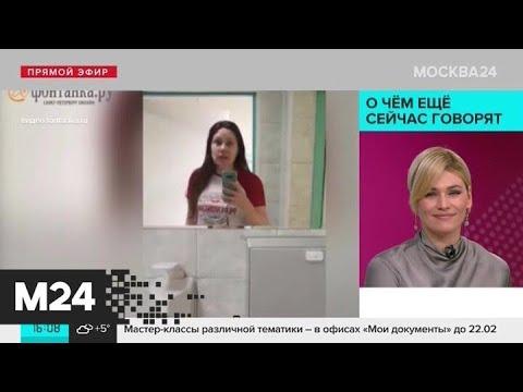 Сбежавшая с карантина петербурженка будет обжаловать решение суда - Москва 24