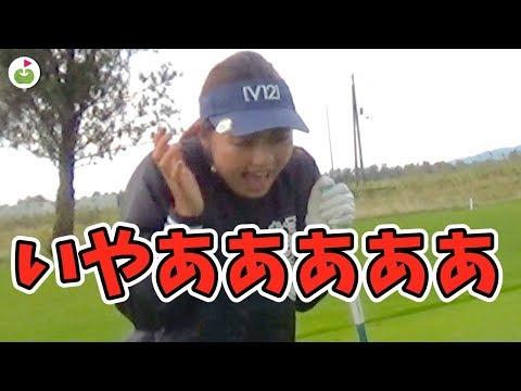 夏の北海道でゴルフ!と思ったらまさかの事態に...笑【ほたるゴルフ#1】