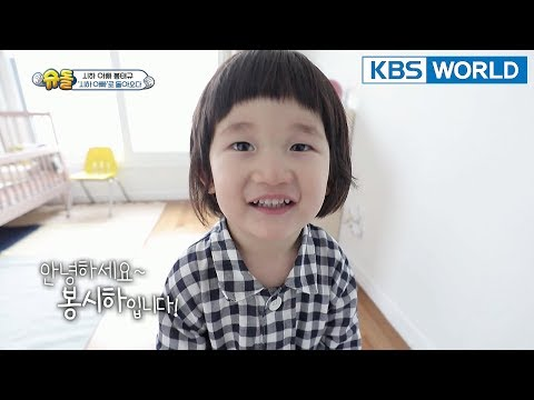 HELLO EVERYONE!! I AM BONG SIHA!! XD [The Return of Superman/2018.04.22]