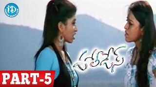 Holidays Full Movie Part 5 || Sivanag, Bhargavi, Sania || Kumar SS || Sridhar Srikanth