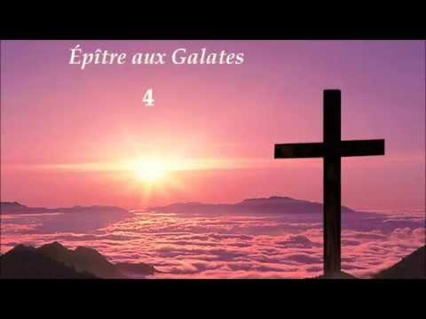 ✥ 9. Épître aux Galates (La Bible lue / La Bible audio en français) ✥
