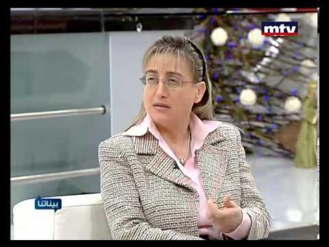 Baynetna 20 Dec 2012 - Ghassan Tawk and Sana Nassar