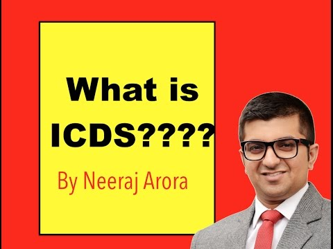 What is ICDS?