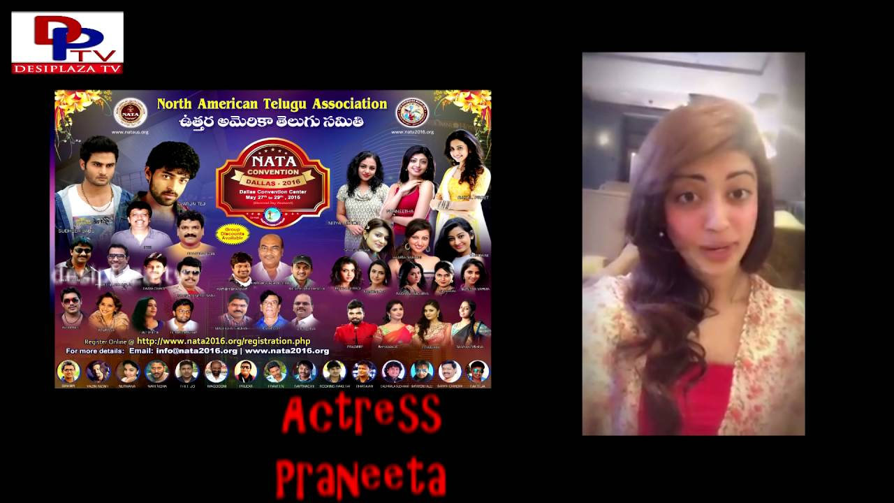 Actress Praneeta inviting Everyone to NATA Convention